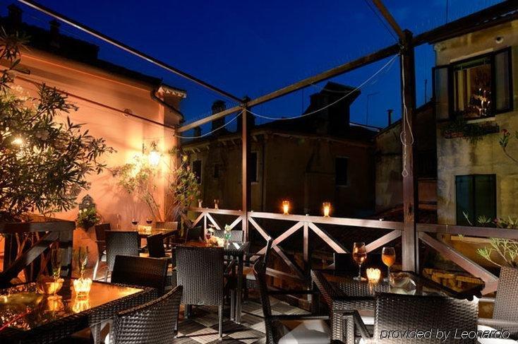Ca Dei Conti Hotel - Italy - Venice