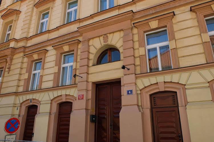 APARTHOTEL NAPRSTKOVA - Czech Republic - Prague