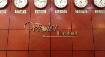 VIOLET HOTEL - Vietnam - Hanoi and North