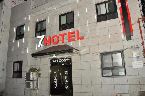 Myeongdong 7 Hotel - South Korea - Seoul