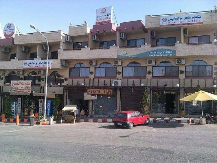 MASS PARADISE - Jordan - Aqaba