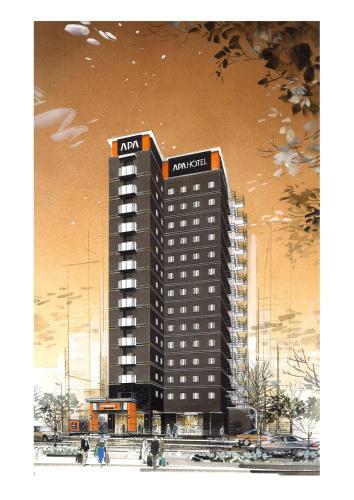 APA Hotel Komagome Eki-Mae - Japan - Tokyo