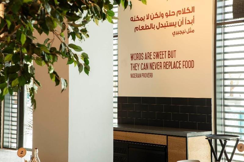 Rove At The Park - United Arab Emirates - Dubai