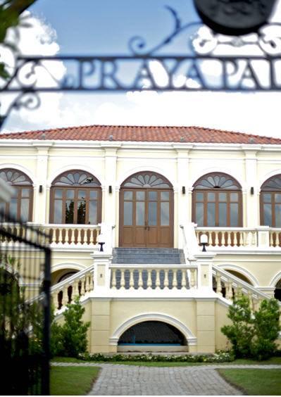 PRAYA PALAZZO HOTEL - Thailand - Bangkok