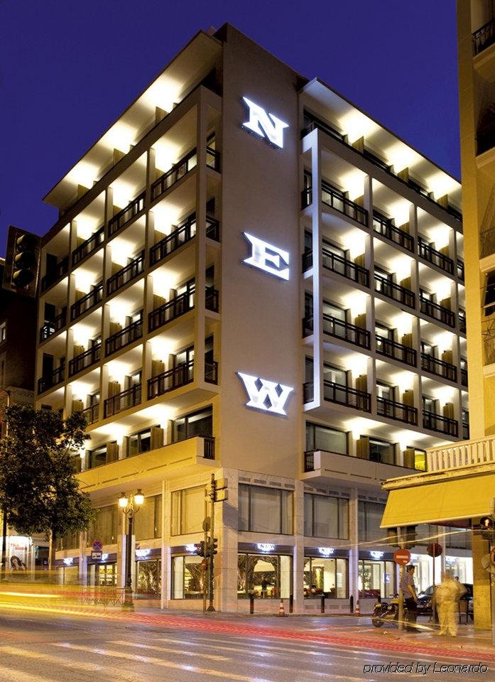 New Hotel - Greece - Athens