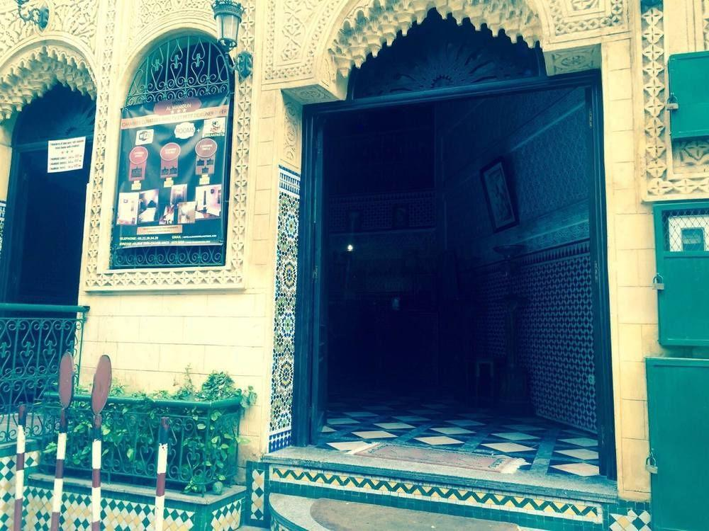 Al Mamoun - Morocco - Casablanca