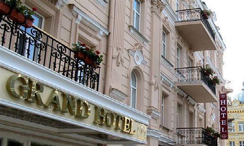 Royal Grand Hotel - Ukraine - Kiev