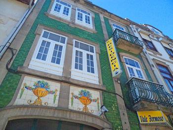 Residencial Vale Formoso - Portugal - Porto