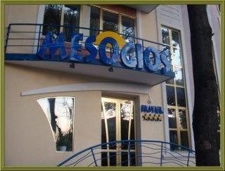Mesogios Hotel - Moldova - Chisinau