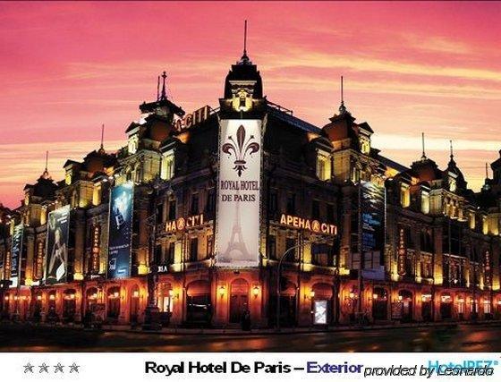 ROYAL DE PARIS HOTEL KIEV - Ukraine - Kiev