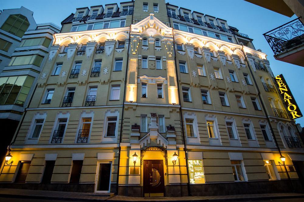 Senator Apartments Maidan - Ukraine - Kiev