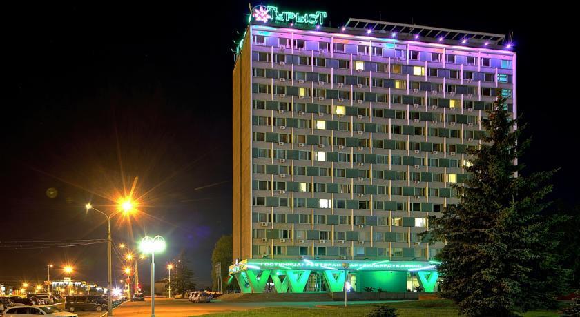 Tourist Hotel - Belarus - Minsk